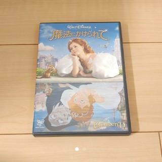 ディズニー(Disney)の魔法にかけられて(外国映画)