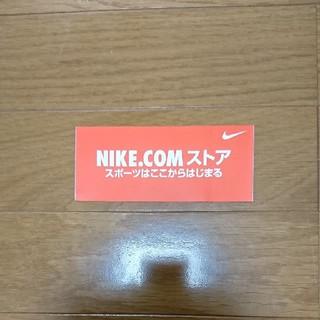 ナイキ(NIKE)のステッカー(しおり/ステッカー)