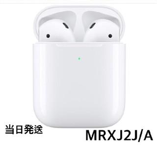 Apple - AirPods MRXJ2/A 当日発送