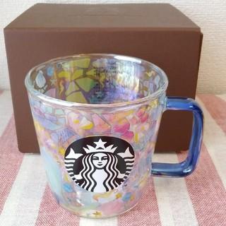 Starbucks Coffee - スタバ 耐熱グラス マグプリズム サマー スターバックス