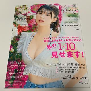 キスマイフットツー(Kis-My-Ft2)のnon-no 7月号(アート/エンタメ/ホビー)