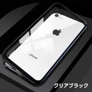 iPhoneX iPhoneXS ブラック 秒速装着 マグネット