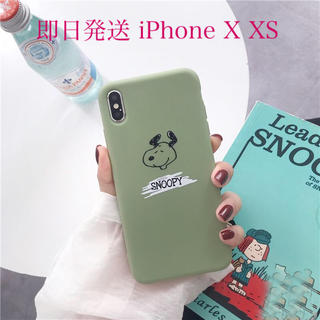 SNOOPY - スヌーピー iPhone X iPhone XS グリーン