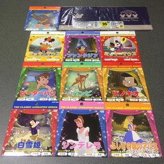 ディズニー(Disney)の【新品未使用】ディズニー名作DVD 10枚セット&CDケース青(キッズ/ファミリー)