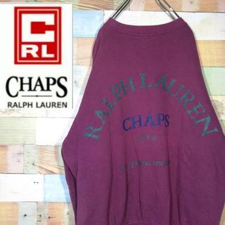 チャップス(CHAPS)の【激レア】古着 チャップス☆刺繍ロゴ ビッグロゴプリントワインレッド スウェット(スウェット)