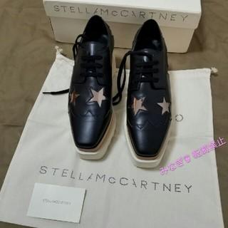 ステラマッカートニー(Stella McCartney)の正規品!💝Stella ステラ💝 厚底 スターシューズ(ローファー/革靴)