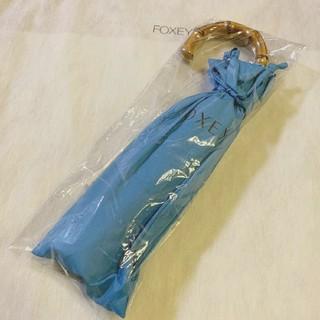 フォクシー(FOXEY)の新品未使用🌼FOXEY ノベルティ 折りたたみ傘(傘)