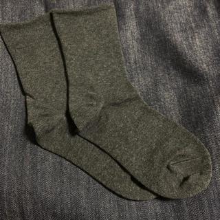 ムジルシリョウヒン(MUJI (無印良品))の無印良品 足のサイズに合わせてくれる 靴下(ソックス)