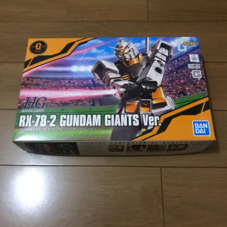 BANDAI - ジャイアンツ ガンダム RX-78-2