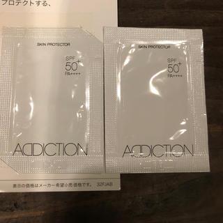 アディクション(ADDICTION)のアディクション 日焼け止め 2包(日焼け止め/サンオイル)