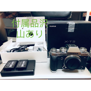 富士フイルム - 富士xt3 (超美品) たくさん付属品あり
