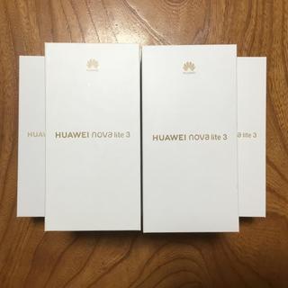 アンドロイド(ANDROID)の【SIMフリー】【未開封】HUAWEI nova lite3 5台まとめて(スマートフォン本体)