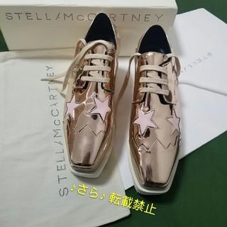 ステラマッカートニー(Stella McCartney)の超美品!💖Stella ステラ💖 厚底 スターシューズ(ローファー/革靴)
