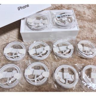 アップル(Apple)のiPhone充電器 10本セット ケーブル(バッテリー/充電器)
