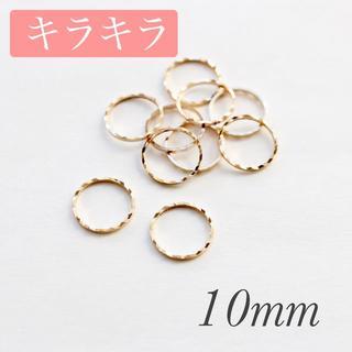 キラキラフレームパーツ 丸 10mm 20個(各種パーツ)