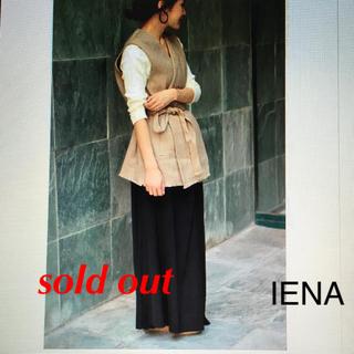 IENA - 新品未使用✨iena 麻混ベスト