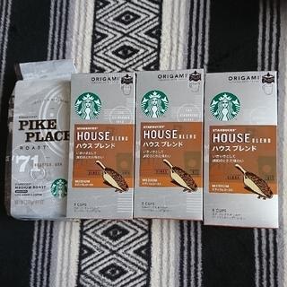 スターバックスコーヒー(Starbucks Coffee)のスタバ ドリップコーヒー 、レギュラーコーヒー(コーヒー)