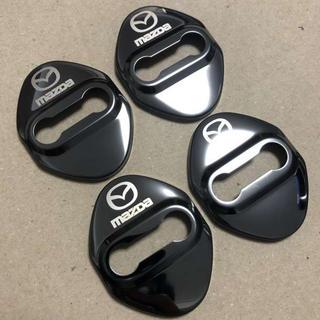 マツダ 黒 4個セット mazda ドアストライカーカバー  新品 (車内アクセサリ)