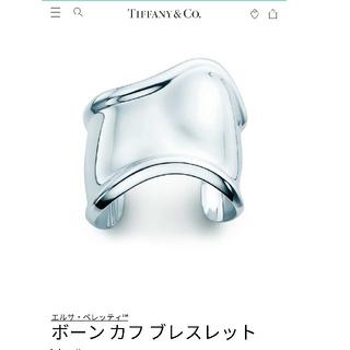 ティファニー(Tiffany & Co.)のTiffany&Co. Bone cuff ミディアム 右手用 Mサイズ(ブレスレット/バングル)