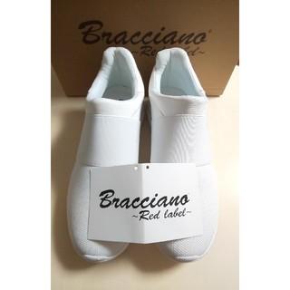 ブラッチャーノ(Bracciano)の【新品未使用 25.5cm】Bracciano スリッポン スニーカー 超軽量(スニーカー)