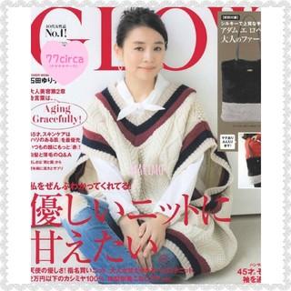 【美品】♥石田ゆり子さん着♥77circa*リメイクワイドチルデンベスト【希少】