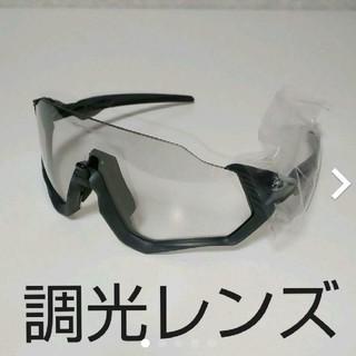 Oakley - オークリー フライトジャケット〔グレー/調光レンズ〕