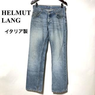 ヘルムートラング(HELMUT LANG)のHELMUT LANG ヘルムートラング USED加工デニム/ジーンズ 初期伊製(デニム/ジーンズ)