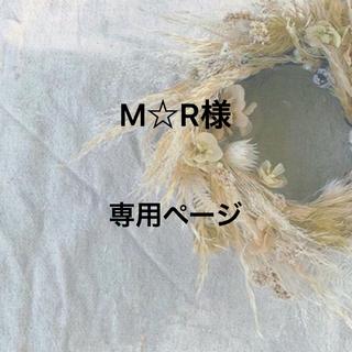 ニコアンド(niko and...)の新品未開封✨手帳型スマホケースiPhone6/6s/7/8 刺繍ミッキー💕(iPhoneケース)