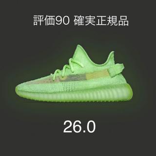 adidas - adidas YEEZY BOOST 350 V2 glow 26.0