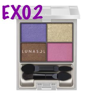 LUNASOL - 💜定価以下💜新作 ルナソル コントラスティングカラーアイズ EX02