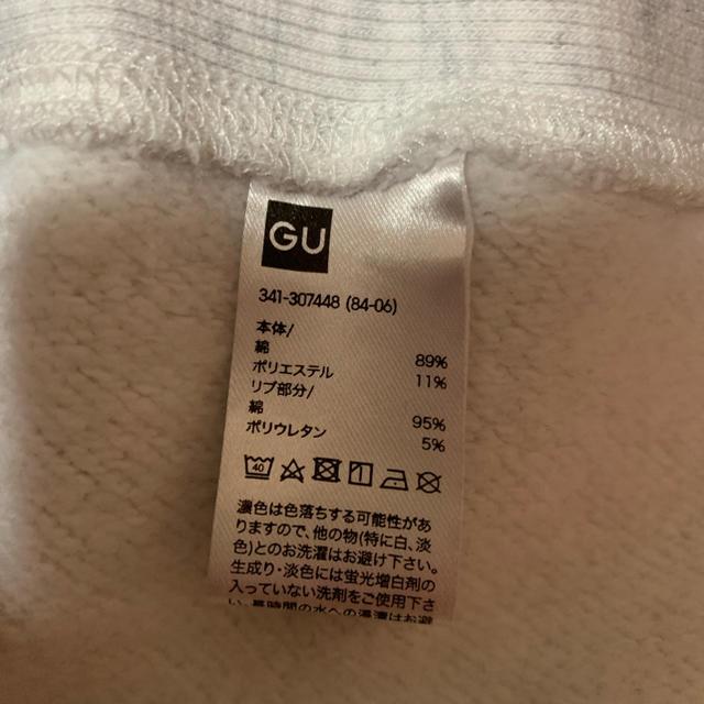 GU(ジーユー)のGU ヘビーウェイトビックスウェットパーカ メンズのトップス(パーカー)の商品写真