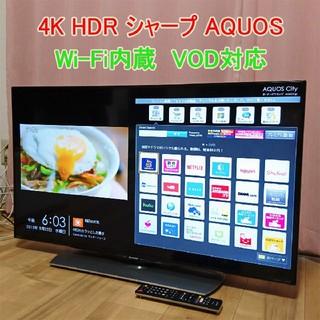 SHARP - 4K HDR AQUOS 40インチ LC-40U40 シャープ VOD