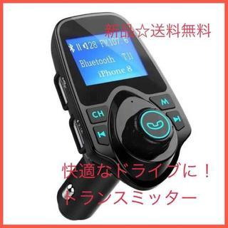 【激安★割引】FMトランスミッター タブレット全機種Bluetooth対応(車内アクセサリ)