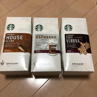 スターバックスコーヒー(Starbucks Coffee)のスタバ  コーヒー オリガミ(コーヒー)
