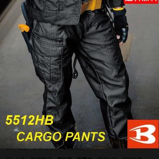 バートル(BURTLE)のバートル通年用制電カーゴパンツ5512HB(ワークパンツ/カーゴパンツ)