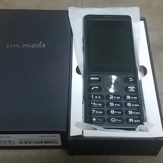 送料無料 un.mode phone1 mb マットブラック 美品