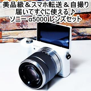 SONY - ★Wi-fiスマホ転送&2010万画素★ソニー α5000 レンズセット