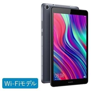 アンドロイド(ANDROID)のHUAWEI MediaPad M5 Lite Touch タブレット(タブレット)