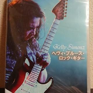 Kelly SIMONZ へヴィ・ブルース・ロック・ギター