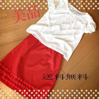 スカートレディース スカート膝丈 フリル シフォン オレンジ ファッション 夏(ひざ丈スカート)
