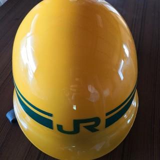 JR東日本ヘルメット非売品