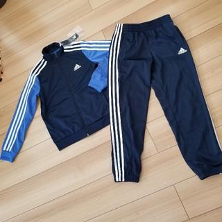 アディダス(adidas)のadidas アディダス ジャージ上下 男の子 女の子 ブルー 青 セットアップ(その他)