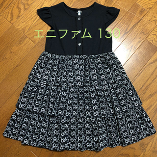 c9063581d35cb エニィファム(anyFAM)の値下げ☆キッズ フォーマルワンピ 130(ドレス フォーマル)