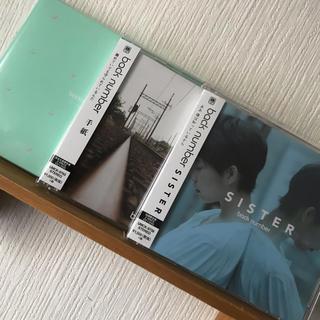 バックナンバー(BACK NUMBER)のback number  初回限定盤 3枚セット(ミュージシャン)