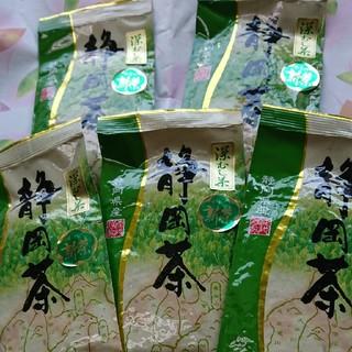 新茶  農家さん  まかないのお茶  100g5袋