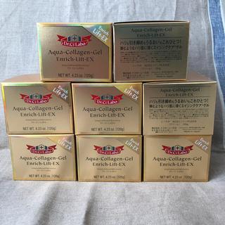 ドクターシーラボ(Dr.Ci Labo)のアクアコラーゲンゲル エンリッチリフトEX 120g 8個(オールインワン化粧品)
