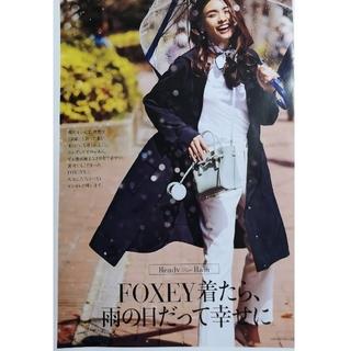 フォクシー(FOXEY)のFOXEYレイニーフェア即完売コート40(ロングコート)