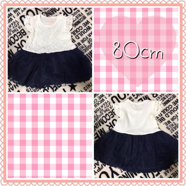 西松屋(ニシマツヤ)の紺色チュールワンピース キッズ/ベビー/マタニティのベビー服(~85cm)(ワンピース)の商品写真