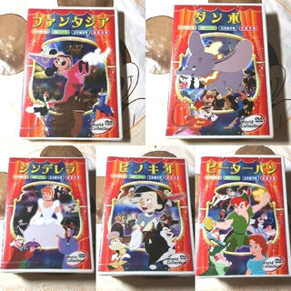 ディズニー(Disney)のディズニー DVD(アニメ)