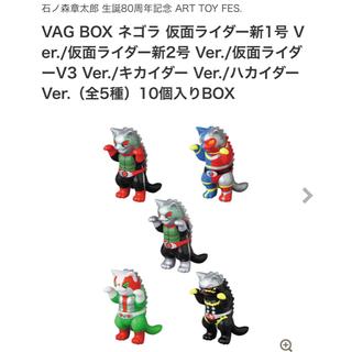 メディコムトイ(MEDICOM TOY)のVAG BOX ネゴラ 仮面ライダー キカイダー 他(全5種)10個入りBOX(その他)